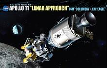 1/72 APOLLO 11 LUNAR APPROACH COLUMBIA