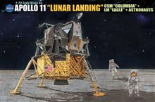 1/72 APOLLO 11 LUNAR LANDING COLUMBIA