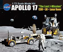 1/72 APOLLO 17 THE LAST J-MISSION CSM + LM + LR (4/20) *