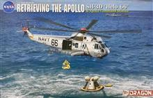1/72 APOLLO RECOVERY SH-3D HELO 66 & APOLLO CM (5/20) *