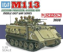 1/35 IDF M113 ARMORED PERSONNEL CARRIER (3/21) *