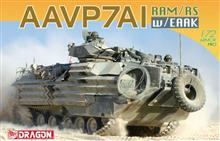 1/72 AAVP7A1 RAM/RS WITH EAAK (3/21) *