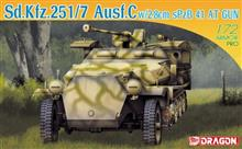 1/72 SD.KFZ.251/7 AUSF.C W/2/8CM SPZB41 AT GUN