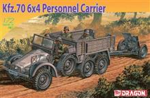 1/72 KFZ.70 6X4 PERSONNEL CARRIER