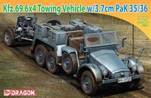 1/72 KFZ.69 6X4 TOWING VEHICLE W/3.7 CN PAK
