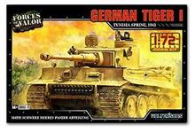 TIGER I GERMAN TUNESIA 1943 1:72