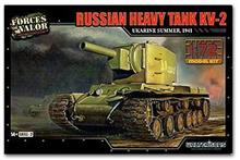RUSSIAN HEAVY TANK KV-2 UKRAINE 1941 1:72