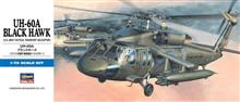 1/72 UH-60A BLACK HAWK