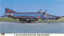 1/72 F-4EJ KAI SUPER PHANTOM 8SQ PANTHERS 00637