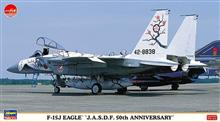 1/72 F15J EAGLE JASDF 50TH ANNI (6/19) *