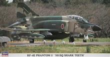1/72 RF-4E PHANTOM II, 510 SQ SHARK TEETH. (7/19) *