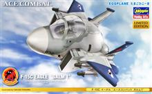 EGG PLANE F15C EAGLE ACE COMBAT GALM 1 SP353