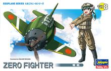 EGG PLANE ZERO FIGHTER TH8 (5/21) *