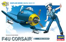 EGG PLANE F4U CORSAIR TH12 (5/21) *
