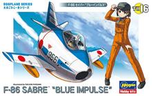 EGG PLANE F-86 SABRE BLUE IMPULSE TH16
