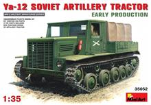 SOVIET ARTILLERY TRACTOR YA-12.EARLY
