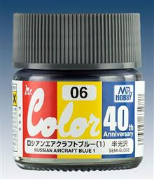 MR. COLOR 10 ML  ANV. RUSS. AIRCRAFT BLUE