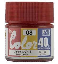 MR. COLOR 10 ML  ANV. BLOOD RED 1
