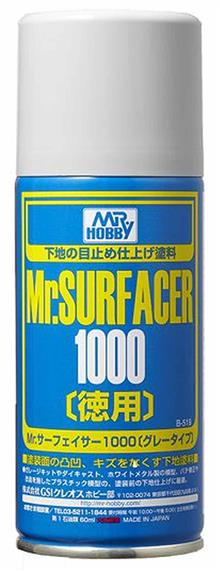 MR. SURFACER 1000 SPRAY LARGE CAN 170 ML