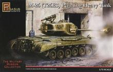 1/72 WW II: M26 (T26E3) PERSH