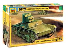 T-26 FLAMETHROWER