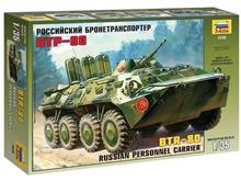 BTR-80 RUSSIAN PERS. CARRIER 1:35 **