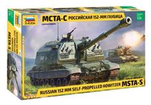 1/35 MSTA SELF PROPELLED HOWITZER