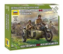 1/72 SOVIET M-72 SIDECAR MOTORCYCLE WITH CREW (8/21) *