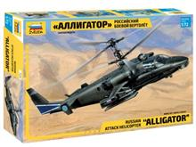 1/72 KAMOV KA-52 ALLIGATOR COMBAT HELICOPTER