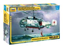 KA-27 RESCUE HELICOPTER (RR) 1:72 (8/19) *
