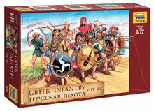 1/72 GREEK INFANTRY